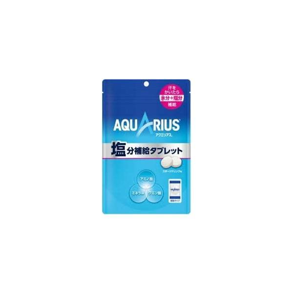 ネコポス送料無料 アクエリアス AQUARIUS 塩分補給タブレット60g 1個 熱中症対策 塩分補給 4901625021646