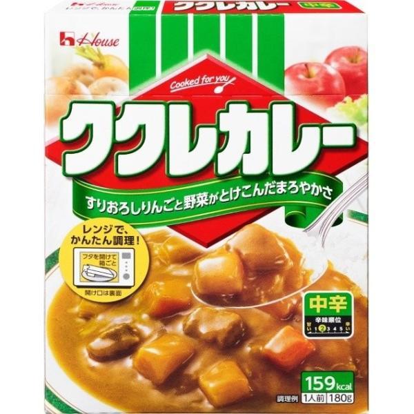 ネコポス発送 カレー ハウス 食品 レトルト カレー ククレカレー 中辛 180g  2個 【訳あり】