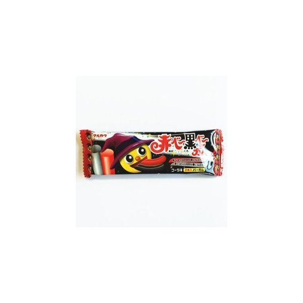 ネコポス送料無料 ★丸川製菓 赤ベ 黒ベーガム 5個 ★ ペイペイ消化
