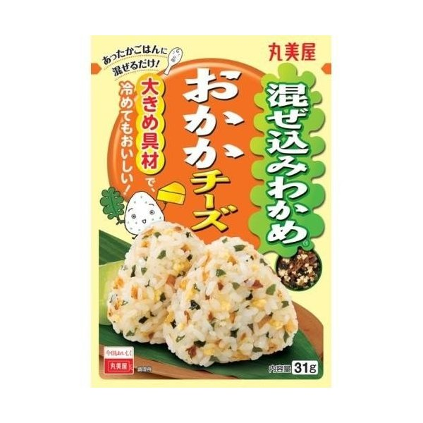 D 送料無料 丸美屋 混ぜ込みわかめ おかかチーズ 31g x2袋【訳あり】