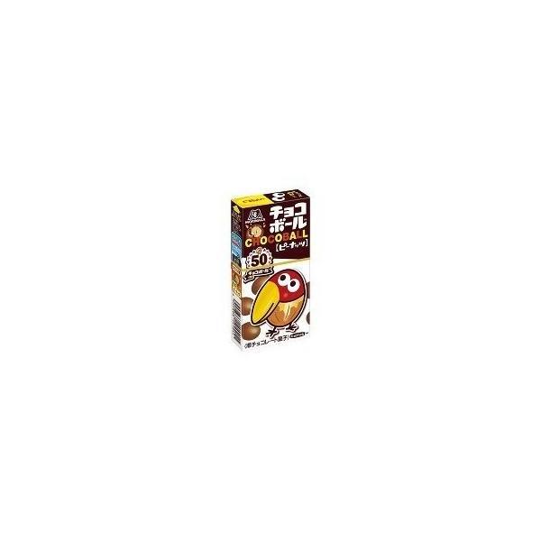 ネコポス発送 ★森永製菓 チョコボール ★ピーナッツ(28g)★ 10個★ ペイペイ消化【訳あり】