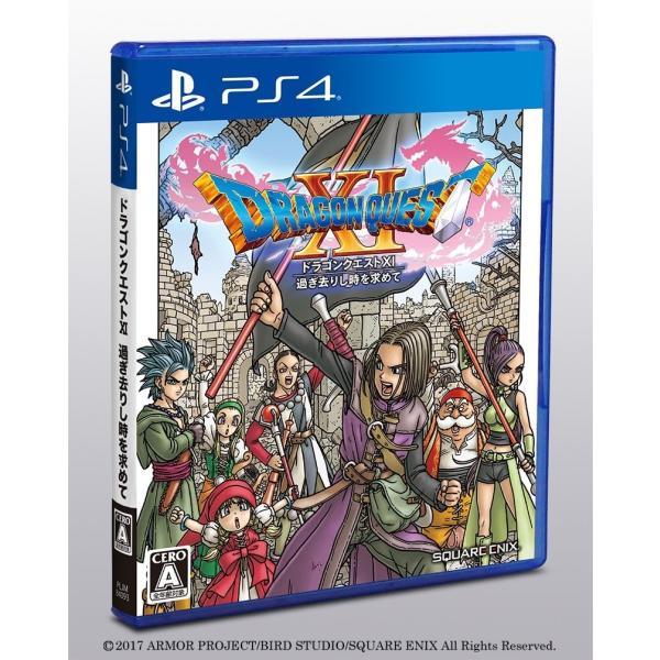 ネコポス送料無料 在庫あり PS4 ドラゴンクエストXI イレブン過ぎ去りし時を求めて (早期購入特典同梱)の画像