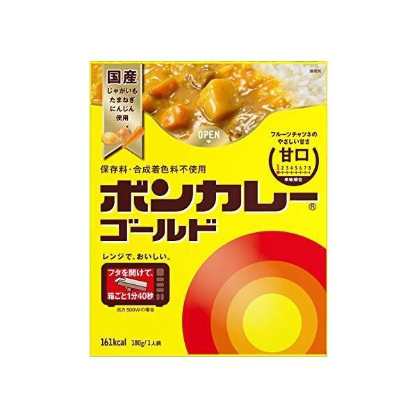 ネコポス発送 送料無料カレー 大塚 食品 レトルト カレー ボン カレー ゴールド  180g 4種類から1個 ペイペイ消化