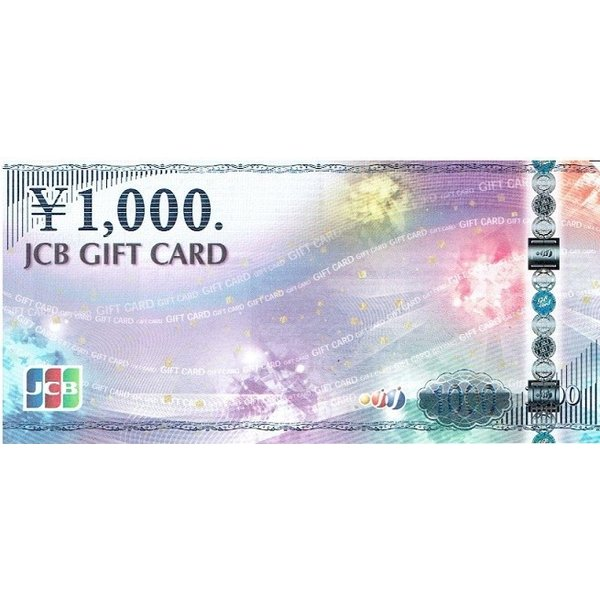 美品 期間限定値下げ ギフト券 / 商品券 / JCBギフトカード(商品券)1000円券Yahooポイント消化に