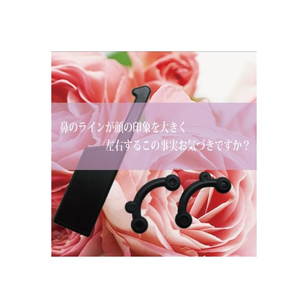 鼻プチ 正規品  鼻ぷち ビューティーノーズ ノーズシークレット 鼻整形|b-rose101|02