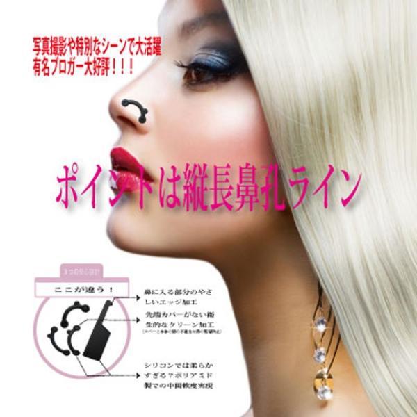 鼻プチ 正規品  鼻ぷち ビューティーノーズ ノーズシークレット 鼻整形|b-rose101|06