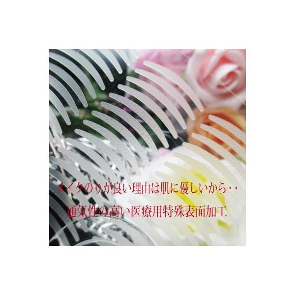 二重テープ アイテープ 240枚4ヶ月分 安心品 1日3.6円|b-rose101|06