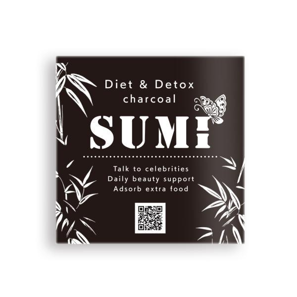 【正規販売店】ダイエット&デトックス チャコール スミ【0.3g×7包】炭 ダイエット むくみ 吸収 SUMI|b-shin-shop