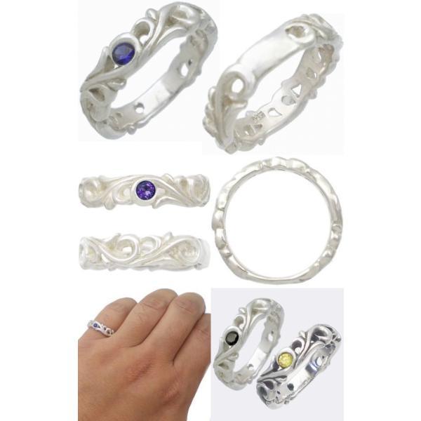 (9月)サファイア ホワイト アラベスク シルバー リング(指輪)誕生石