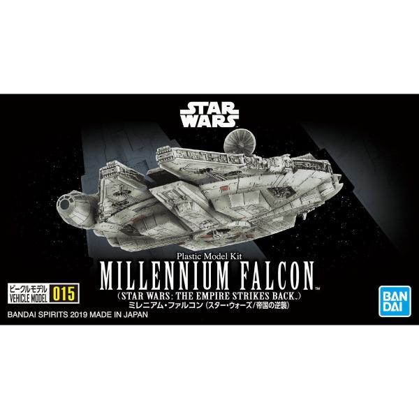 スター・ウォーズ ビークルモデル 015 ミレニアム・ファルコン(スター・ウォーズ/帝国の逆襲)|b-side-toy