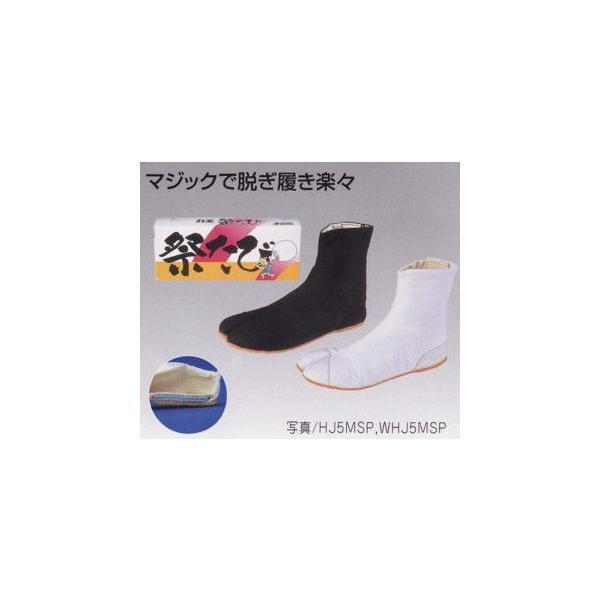 地下たび 子供たびクッション 貼付 16〜24cm 5枚タイプ 地下足袋・白RI-WHJ5MSP