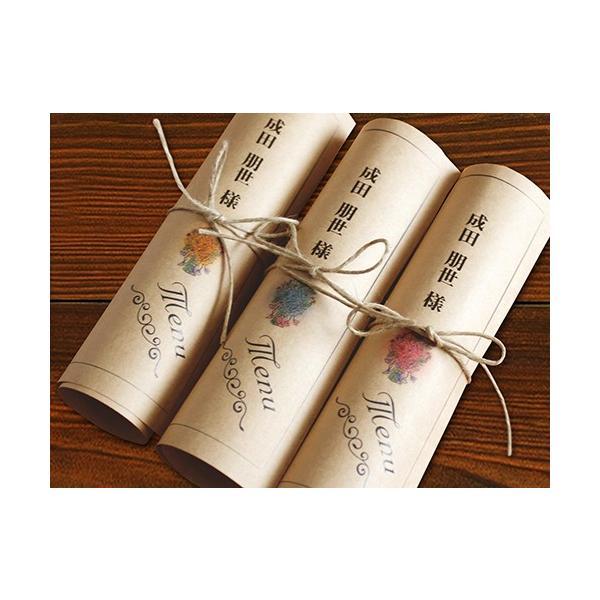 結婚式 席札 & メニュー表 ブーケ ロールタイプ クラフト紙 手作り キット 用紙 おしゃれ 安い 10部までネコポス可