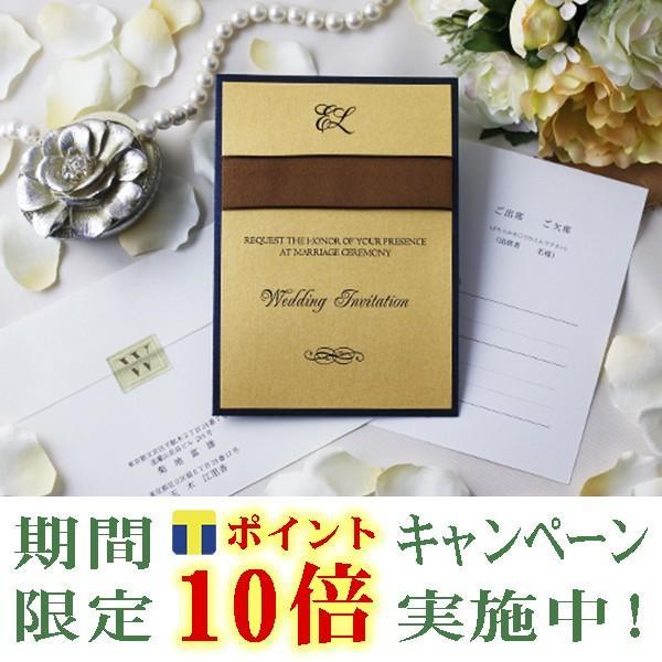 結婚式 招待状 エタニティアーバン セット 手作り キット 用紙 おしゃれ 安い 10部までネコポス可