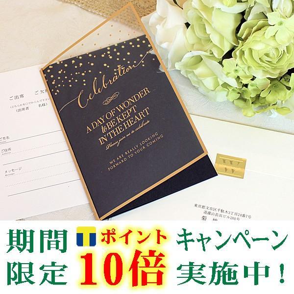結婚式 招待状 エトワール セット 手作り キット 用紙 おしゃれ 安い 夜 星 10部までネコポス可