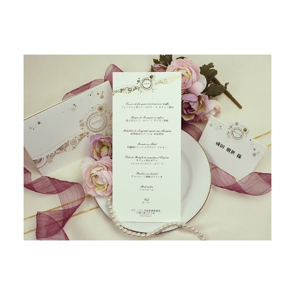 結婚式 メニュー カーニバル 手作り キット 用紙 おしゃれ 安い menu
