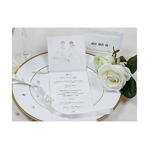 結婚式 メニュー ストーリー セット 手作り キット 用紙 おしゃれ 安い 10部までネコポス可