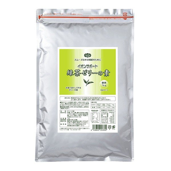 介護食 イオンサポート 緑茶ゼリーの素 徳用 1kg ヘルシーフード