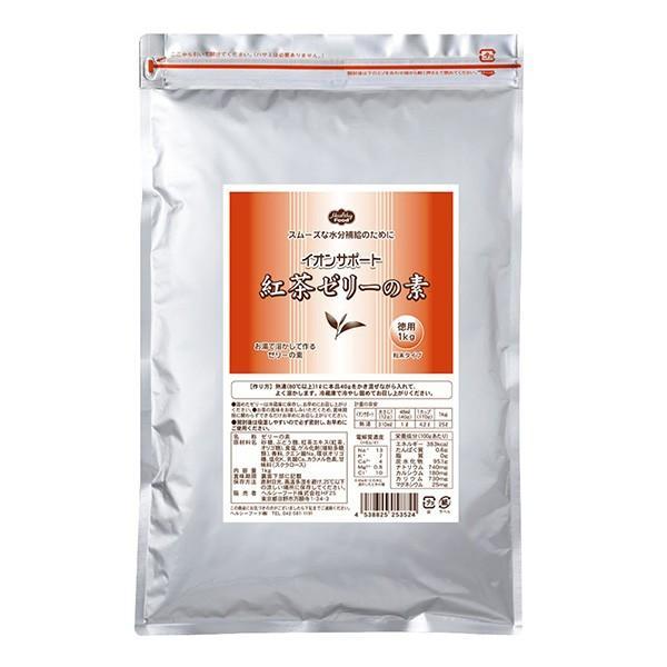 介護食 イオンサポート 紅茶ゼリーの素 徳用 1kg ヘルシーフード
