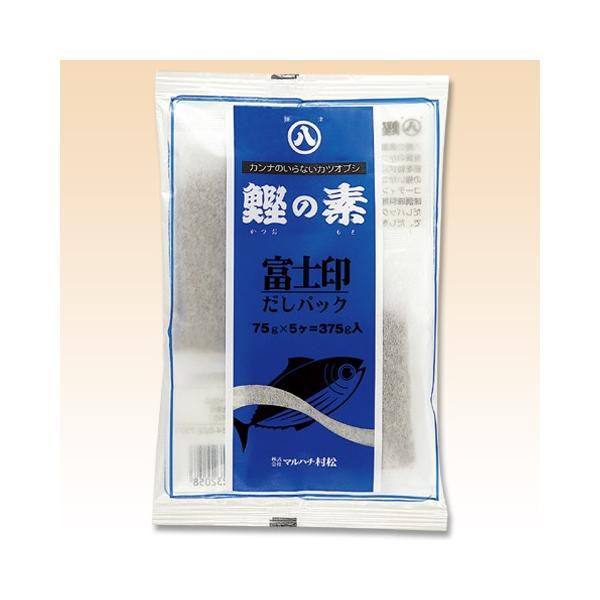 介護食 鰹の素(富士印) 75g×5