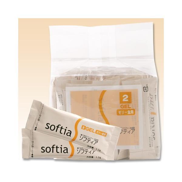 介護食 ソフティア2 GEL ゼリー食用 1.5g×50包 ゲル化剤 ニュートリー