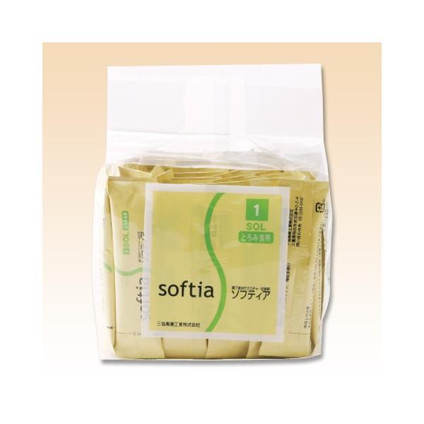 介護食 とろみ剤 ソフティア1 SOL とろみ食用スティック 3g×50包