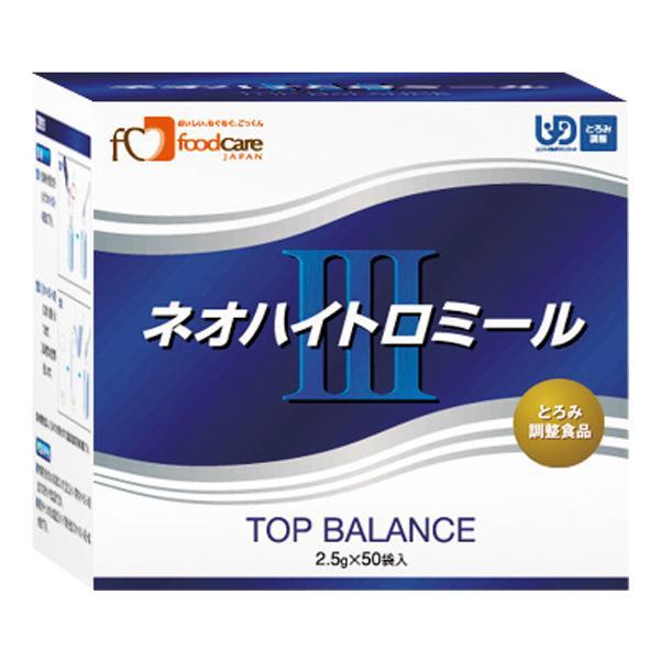介護食 とろみ剤 ネオハイトロミールIII 2.5g×50包 フードケア