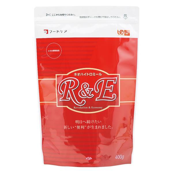 介護食 とろみ剤 ネオハイトロミールR&E 400g フードケア