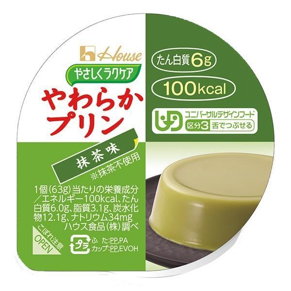 介護食 ハウス食品 やわらかプリン 抹茶味 63g