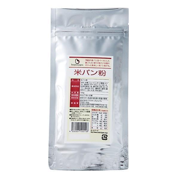 低たんぱく 腎臓病食 バイオテックジャパン 米パン粉 150g
