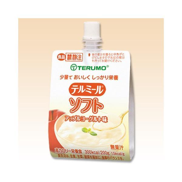 介護食 高カロリーゼリー テルミールソフト アップルヨーグルト味200g×24