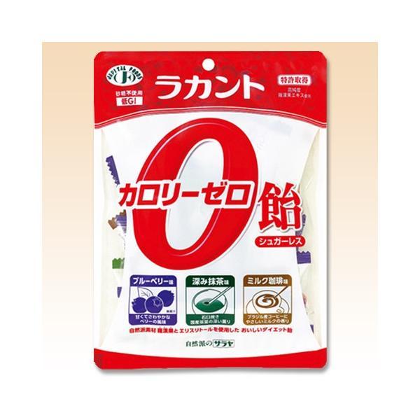 カロリーゼロ飴ミックス 82g×12 ラカント