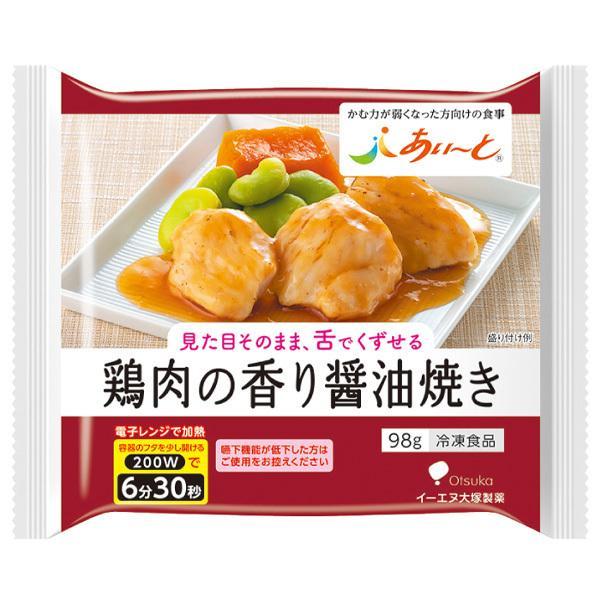 冷凍 介護食 摂食回復支援食 あいーと 鶏肉の香り醤油焼き 98g