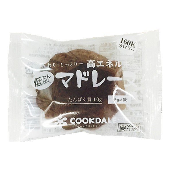 冷凍 低たんぱく 腎臓病食 ふんわり・しっとり低たんぱくマドレーヌ (チョコ味) 30g おやつ 洋菓子