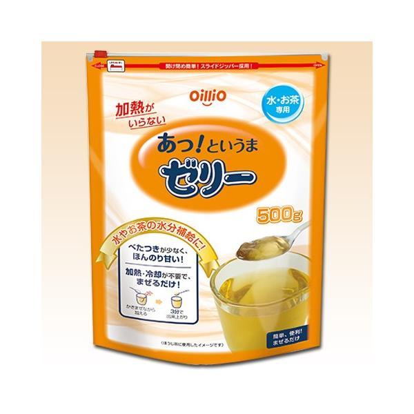 介護食 あっというまゼリー 500g 日清オイリオ とろみ剤/ゲル化剤