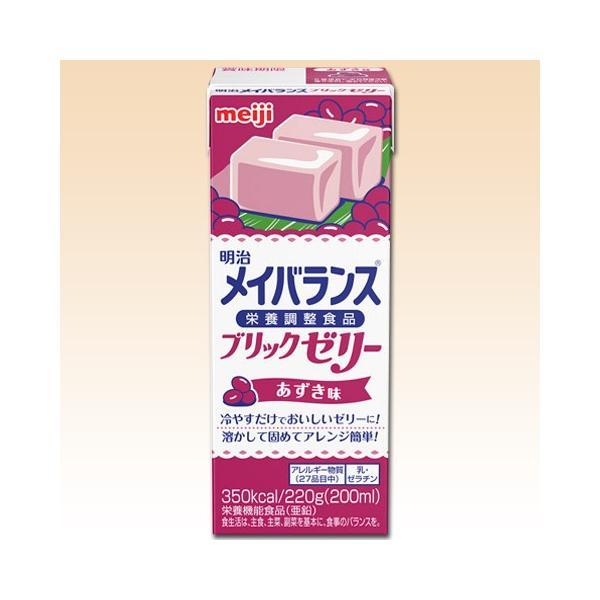 介護食 明治 メイバランス ブリックゼリー あずき味 220g×24本
