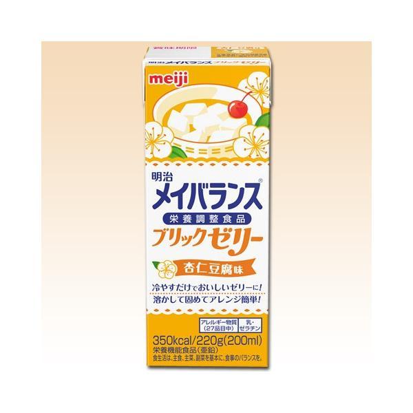 介護食 明治 メイバランス ブリックゼリー 杏仁豆腐味 220g×24本