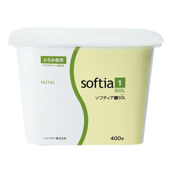 介護食 とろみ剤 ソフティア1 SOL とろみ食用(innobox) 400g ニュートリー