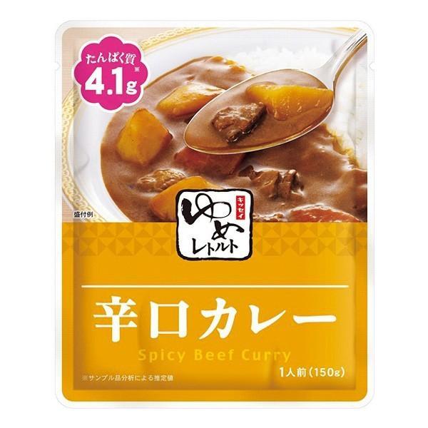 低たんぱく 腎臓病食 おかず ゆめレトルト 辛口カレー150g