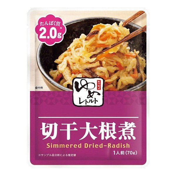 低たんぱく 腎臓病食 おかず ゆめレトルト 切干大根煮70g