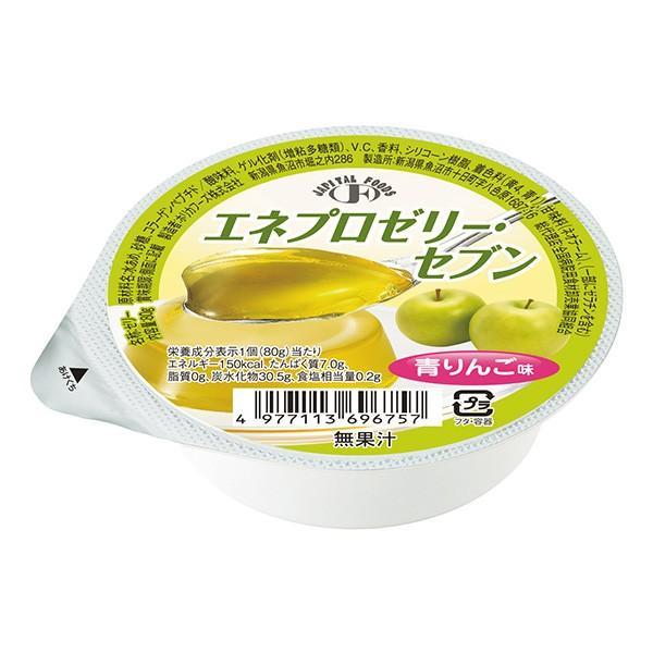 高カロリーゼリー エネプロゼリー・セブン 青リンゴ味 80g