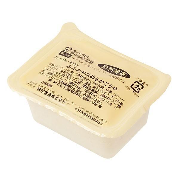 【冷凍介護食】ふんわりなめらかこうや 80g×20個 介護食 旭松