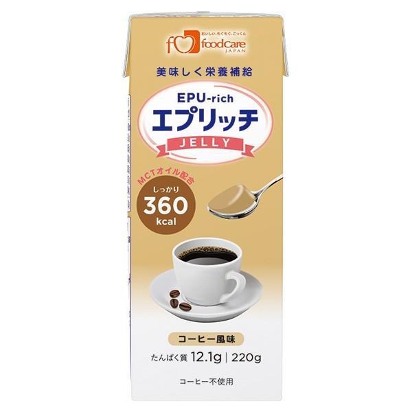 介護食 高カロリー エプリッチゼリー コーヒー味 220g