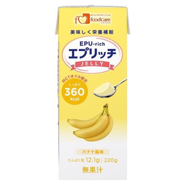 介護食 高カロリー エプリッチゼリー バナナ味 220g