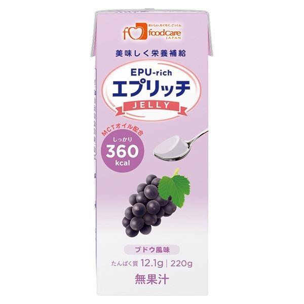 介護食 高カロリー エプリッチゼリー ブドウ味 220g