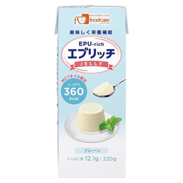 介護食 高カロリー エプリッチゼリー プレーン味 220g