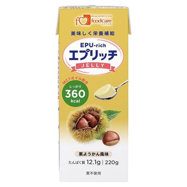 介護食 高カロリー エプリッチゼリー 栗ようかん味 220g