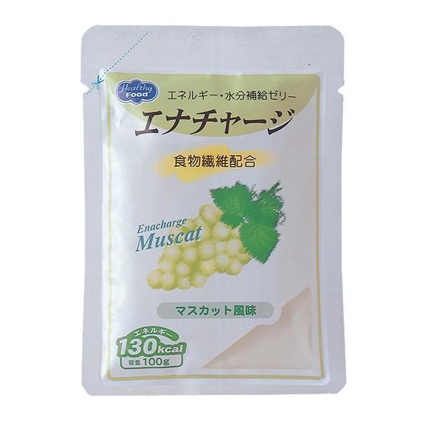 低たんぱく 腎臓病食 高カロリーゼリー ヘルシーフード エナチャージ マスカット風味 100g