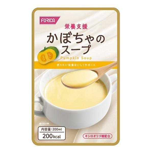 栄養支援 かぼちゃのスープ 200ml