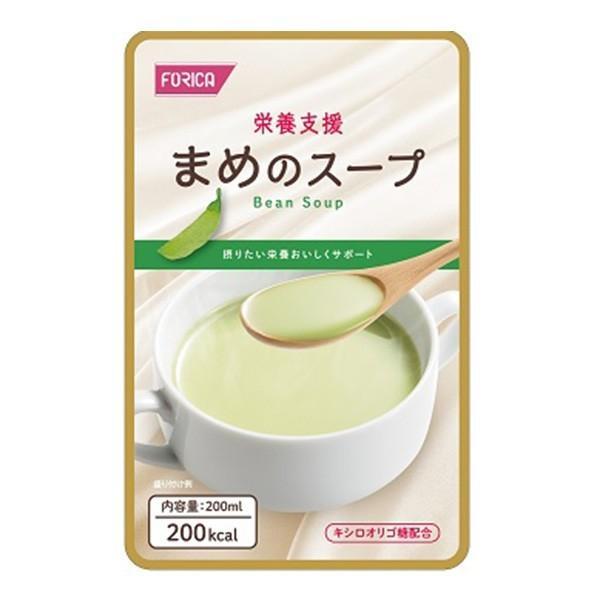 栄養支援 まめのスープ 200ml×30袋 介護食 ホリカフーズ