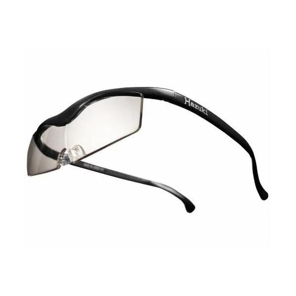 メガネ型拡大鏡 ハズキルーペ コンパクト カラーレンズ 黒 Hazuki Company